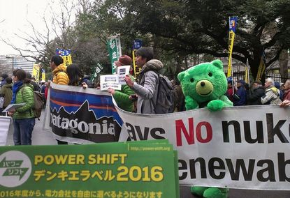 パワーシフトキャンペーンの行進