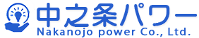 中之条パワーロゴ