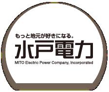 水戸電力アイコン