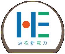 浜松新電力アイコン