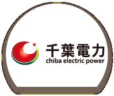 千葉電力アイコン