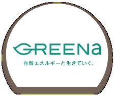 GREENaでんきアイコン
